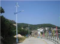 風光互補路燈生產廠家