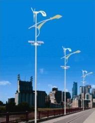 風光互補路燈 A5
