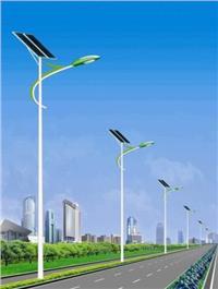 太陽能路燈廠家直銷