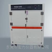 紫外光照老化試驗箱  UV光測試機