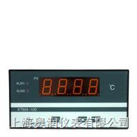 XTMA-100智能数字显示调节仪(上海自动化仪表六厂)