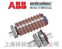 瑞典 ENTRELEC信号转?#40644;鰲NTRELEC继电器、模块、过载继电器、接触器、压力开关、计时器、电源、接线端子