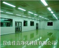 设计规划施工万级千级百级无尘室工程-无尘环境专业检测