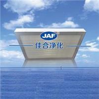 空净化器专用-HEPA滤网-高效集尘过滤器-高效过滤器
