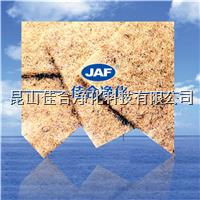 厂家直销椰子滤网 纤维滤网 椰棕 过滤材料 滤料