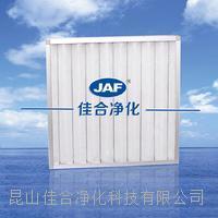 初效可清洗板式过滤器子母架过滤器空调箱滤网初效空气过滤器