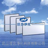 无隔板高效空气过滤器高效滤网FFU专用洁净室无尘车间配套