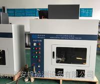 水平垂直燃烧试验仪 微机控制 AN6150D、AN6150E