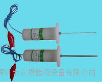Test Probe with Force IEC60884-1 figure 9. AG-I20