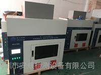 AN6150D/E款 水平垂直燃燒試驗儀操作步驟視頻,第三步