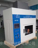 AN6130D/E款 漏電起痕試驗儀操作步驟**步