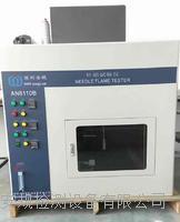 AN6110D/E款 針焰試驗儀45角調整視頻