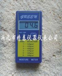 木粉水分测试仪 MCG-100W