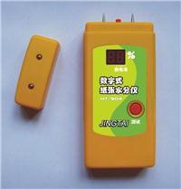 插针式纸张水分计仪 HT-904