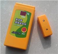 插針式紙張水分計儀