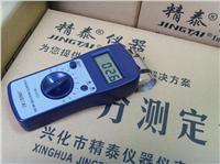 好幫手-墻體水分檢測儀 JT-C50