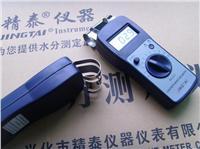 墻紙施工工具,使用精泰牌墻體含水率測定儀,快速測量墻體水份