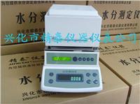 精泰牌卤素水分测定仪 JT-100