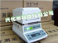 PP塑胶水分测定仪