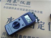 混凝土含水率快速測定儀 JT-C50