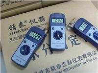 混凝土潮濕度測定儀 水泥地面干燥率檢測儀 JT-C50