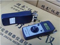地面濕度測量儀 混凝土濕度檢測儀 JT-C50
