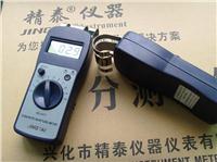混凝土含水率測試儀、好用 JT-C50