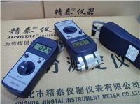 混凝土濕度測量儀 JT-C50