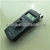 感應式木托盤水分測試儀 SD-C50