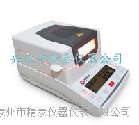 茶叶水分快速测试仪 JT-K6