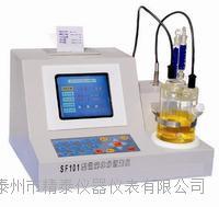 全自动化学粉末水分测试仪 SF101