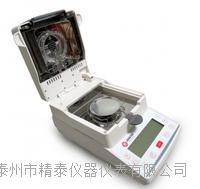 乳胶水分仪 JT-K8