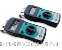 地坪含水率測定儀 JT-C50