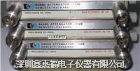 鑫惠福供应安捷伦Agilent 8494G, 惠普HP8494G衰减器 8494G