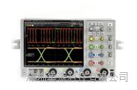 MSOV204A 混合信号示波器:20 GHz,4 个模拟通道和 16 个数字通道 MSOV204A