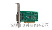 keysight82351B 高性能 PCIe-GPIB 接口卡 keysight82351B