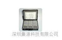 Keysight42030A 四端子对标准电阻套件 Keysight42030A