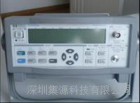 Agilent53151A CW微波频率计数器, 26.5 GHz Agilent53151A