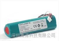 FLUKE BP190 电池 FSH3