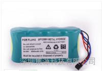 FLUKE BP120MH 电池 FLUKE43B