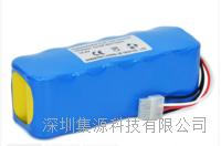 泰克 OTDR 电池 TFS3031