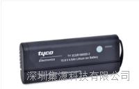 Agilent N93**系列 电池 N9340B