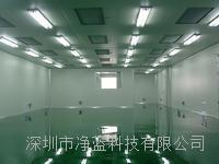 無塵車間工程 JL-078