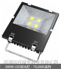 厂销LED投光灯200W泛光灯
