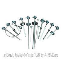 熱電阻/熱電偶傳感器 WZP-231