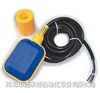 DLPF電纜浮球液位開關 DLPF