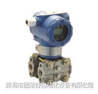 DLCC3351係列智能壓力/差壓變送器 DLCC3351-