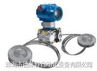 DLCC3351 DP/GP型遠傳壓力、差壓變送器 DLCC3351 DP/GP