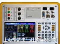 二次壓降測試儀(無線)