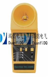RIC2000E線纜測高儀 RIC2000E